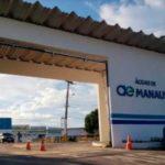Águas de Manaus está Admitindo Jovem Aprendiz para atuar na área Administrativa – Envie seu currículo!